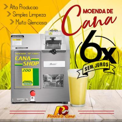 Banner Cana Shop 200